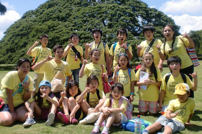 ハワイサマースクール